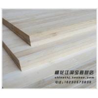 竹胶合板 竹材胶合板