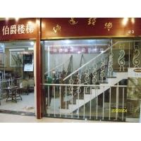 南京家乐家展厅2011年