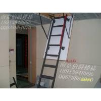 南京伯爵楼梯----阁楼折叠梯