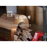 专业代理进口黄铜棒 黄铜带 进口黄铜C2720