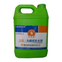 L-SIS水泥砂浆专用