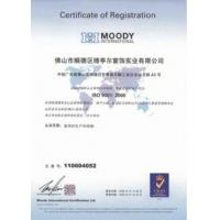 澳美斯证书:(IAF)质量管理体系认证