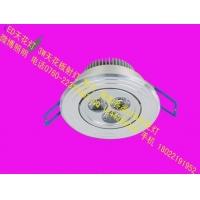 专用3W天花筒灯 批发LED3W筒灯 高质量天花灯