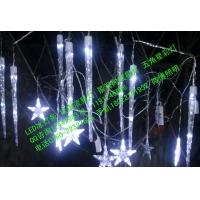 节日亮化LED挂树星星冰灯条/白光照明冰灯条