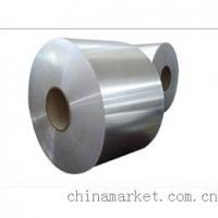 进口纯铝板1050/1005卷带、板材、棒材