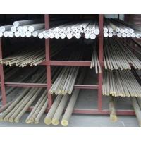 进口铝合金3003/3002铝带、铝板、铝管
