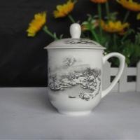 景德镇陶瓷办公杯礼品杯