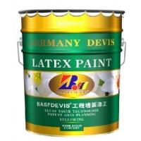世界十大名牌油漆涂料 巴斯夫环保内墙乳胶漆价格|十大油漆品牌