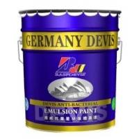世界名牌油漆涂料 德国巴斯夫漆 环保油漆涂料乳胶漆