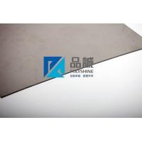 供应品诚牌聚碳酸酯PC磨砂实心耐力板