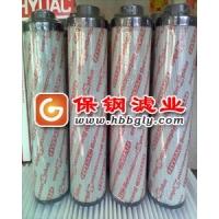 贺德克滤芯价格优惠0110D010BNHC-V