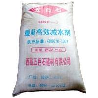 砼外加劑-UNF-3型緩凝高效減水劑(路橋物資)