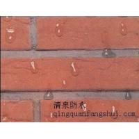 完全透明,荷叶防水效果,清泉外墙专用防水剂