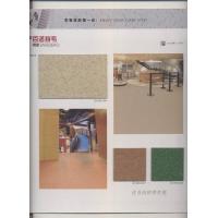 LGPVC卷材塑胶地板-钢宝塑胶地板