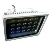 方形全彩大功率LED投光灯20W