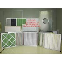 上海初效板式滤网板式空调滤网上海过滤网