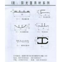 成都E类:阳光蓬用材系列