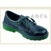 重庆巴固鞋,重庆巴固防穿刺鞋,重庆巴固安全鞋,重庆安全鞋