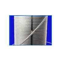不锈钢涂塑钢丝绳、多股钢丝绳