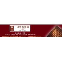 重庆软包厂家、招代理、合作商家