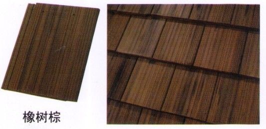 石纹瓦木纹瓦平板瓦 石纹瓦木纹瓦平板瓦是一种欧式建筑风格的屋面瓦