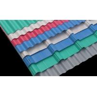 PVC塑钢瓦红泥浪板瓦