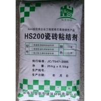 长春玻化砖专用粘结剂