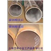 碳钢储罐酸洗钝化 热线:021-59890472