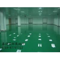环氧树脂防静电地板/环氧树脂耐磨地板漆