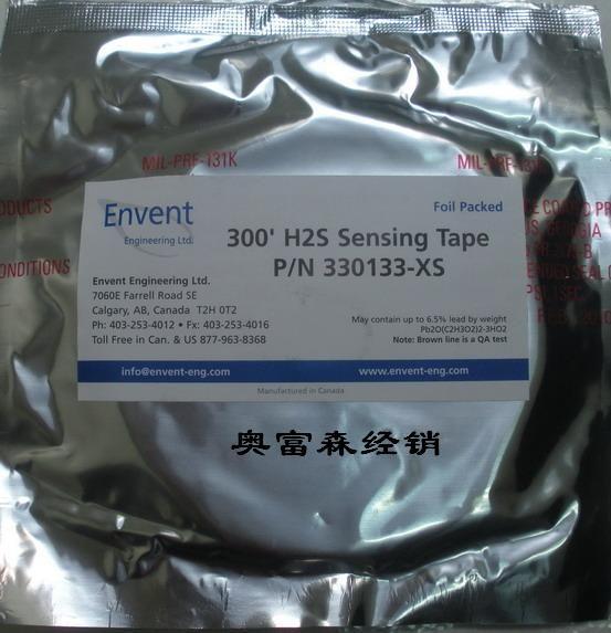 硫化氢分析仪测试纸带