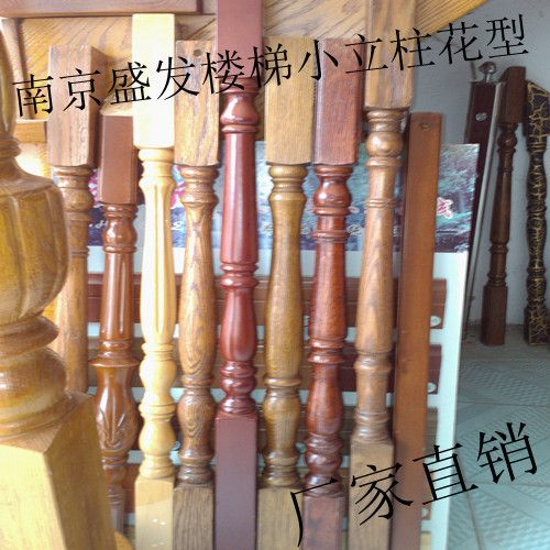 南京楼梯—南京实木楼梯—盛发楼梯