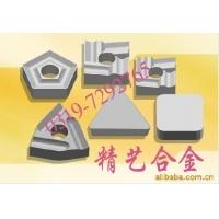 硬质合金铣刀片 机夹刀片 YD201 YD101 YC201