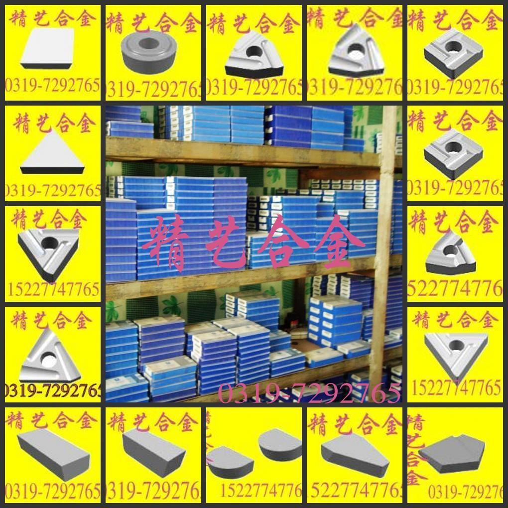 硬质合金铣刀片 机夹刀片 YT726 YT715 YT798