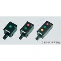 BZA8050系列防爆防腐主令控制器-南京防爆器材-全塑篇