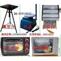供应陶艺专用烤箱,家用电烤箱,雕塑台,手动转盘,电动转盘