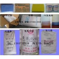 供应树脂填充料,色浆,空心粉,石粉,漂浮粉,超轻白碳黑