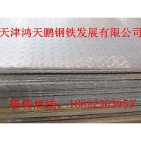 天津花纹板(卷) 天津首钢花纹板 花纹钢板 花纹板