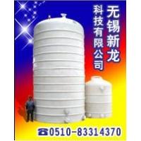塑料储罐 盐酸储罐、防腐储罐、PE储罐、钢衬塑储罐、聚乙烯储