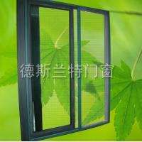 南京门窗-南京豪威尔新型门窗-纱窗