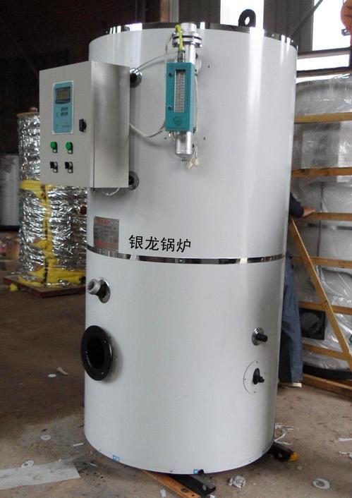 小型燃油蒸汽锅炉 国标节能产品