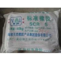 供应天然橡胶STR5CV、STR20CV、STR10CV