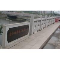 南京石材-南京和顺石材-桥板-01