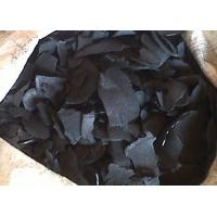 印尼椰壳炭化料,印尼椰壳碳,印尼炭化料