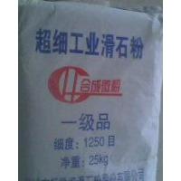辽宁海城产1250目滑石粉