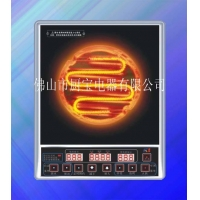 雅乐炉/红外线光波炉/光波炉-炭纤维技术