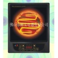 供应雅乐炉,红外线光波炉--炭纤维加热技术