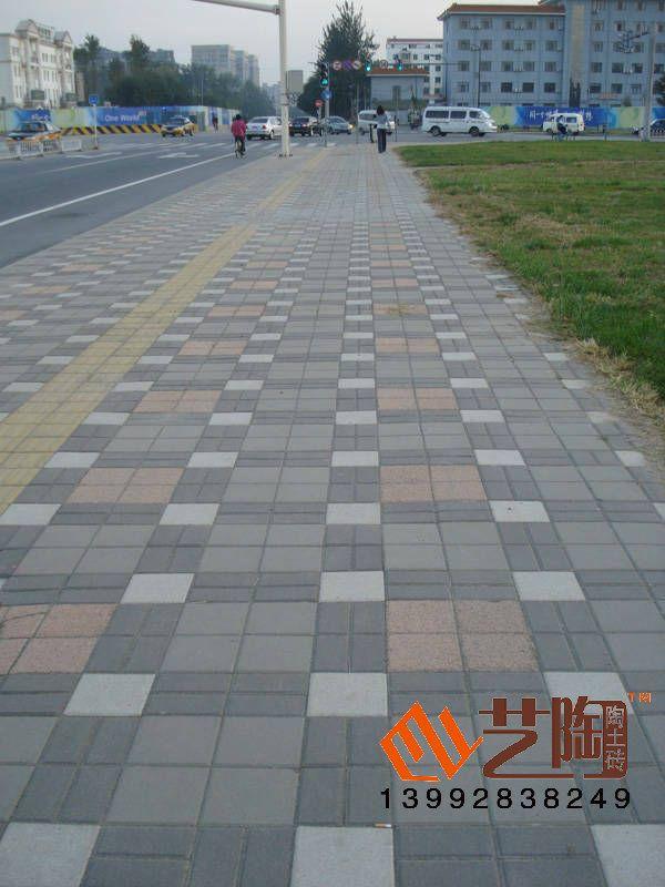透水砖系列|江苏宜兴艺陶陶土砖烧结砖厂家西安直销