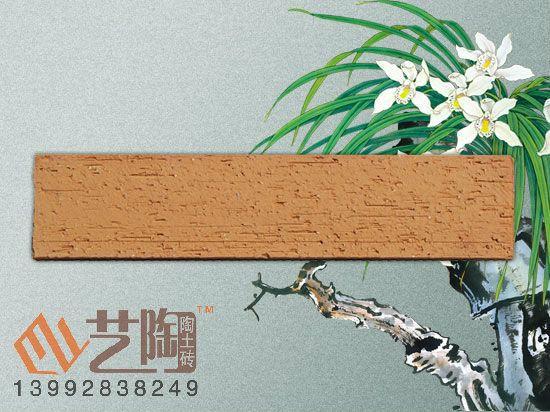 劈开砖系列|江苏宜兴艺陶陶土砖烧结砖厂家西安直销
