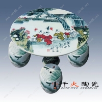 乐在其中陶瓷桌,景德镇陶瓷厂家