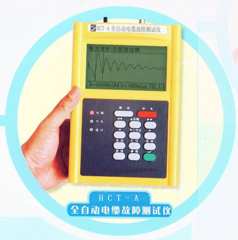 ...电缆故障测试仪是由电缆故障测试仪主机、电缆故障定点仪、电...